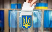 У виборах до Ради не візьмуть участі 94% партій