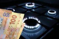 Газ для українців у грудні подешевшав, а буковинці «випали» з трійки регіонів із найдорожчим газом