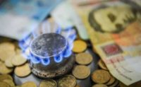 Чи поверне ПАТ «Чернівцігаз» понад 2,3 млн грн?