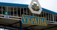 Кордон закривається: хто зможе в'їхати в Україну, а хто ні