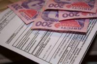 Податківці Буковини просять надсилати звіти в електронній формі