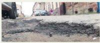 Гроші на ремонт доріг є, та міській владі ніколи їх використати