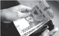 Про зарплату українців у серпні мовою Держстату