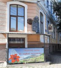 Ювілеї Івасюкової пісні та музею