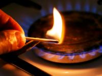 Дешевий газ є, та українцям його продають втридорога, або Про підняття ціни на газ як складову газової афери