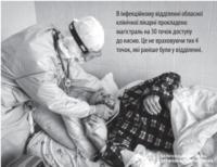 Кисень в обласній лікарні буде доступнішим у рази