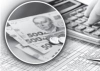 Підприємці Буковини сплатили майже 400 млн грн єдиного податку