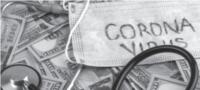 Чи відшкодовують кошти, витрачені на лікування COVID-19?
