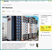 Ціни у новобудовах Чернівців стартують від 10 500 грн за кв. м