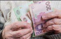 Відбувся перерахунок пенсій