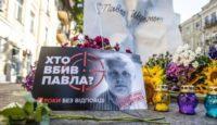 Колишній білоруський офіцер свідчив у Києві у справі вбивства Шеремета