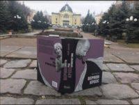 «Людське життя – це не узагальнення» – Юрій ЧОРНЕЙ, або Звичайна чернівецька історія про ХХ століття