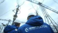 Колишній очільник «Енергоатому» Юрій Резуник скоїв самогубство