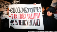 Вирок Стерненку – це вирок судовій системі України