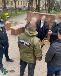 СБУ на Буковині викрила  гендиректора перинатального центру на пропозиції хабара  за керівну посаду: подробиці