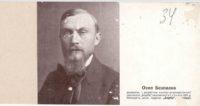Осип Безпалко, перший український бургомістр, остаточно повертається до Чернівців