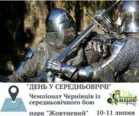 На чернівчан чекає зустріч з лицарями та вікінгами, а також чемпіонат міста із середньовічного бою «Сталева рута»