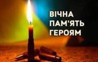 До Дня пам'яті захисників України: Похорон солдата відбувся у день його народження. Віктору Піцулу було б 24…