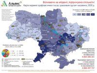 Наркозалежність vs наркополітика: проблеми та шляхи їх вирішення в Україні