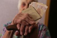 Чому в Україні Пенсійний фонд скочується до банкрутства? або Дещо про зарплати і статки головних «пенсіонерів» області