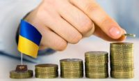 Про тарифи і податки, що зростуть в Україні цього літа