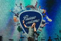 Найяскравіша музична пригода літа – фестиваль «Файне Місто» святкує 5 років
