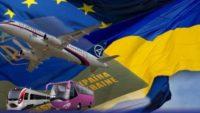 20 днів безвізу: прагматична Європа своїм не поступиться