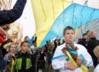 День державного Прапора України відзначили у Чернівцях