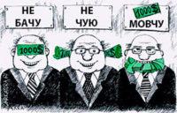 Українці категоричні: корупціонери мають сидіти в тюрмі, а не отримувати підвищену зарплату