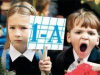 Без поглибленого вивчення: в Україні ліквідують усі спеціалізовані школи