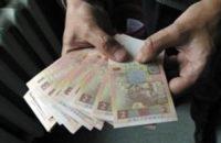 В Україні найнижчі зарплати в Європі, – дослідження