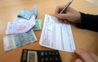 Кількість сімей в Україні, що отримують субсидії, зростає. Це свідчить не про захист населення, а про його зубожіння.