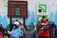 Міністр фінансів прогнозує проблеми з платоспроможністю і подальше падіння гривні