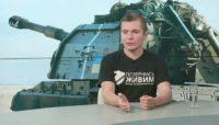 Волонтер Віталій ДЕЙНЕГА: Багато людей бояться завершення війни в Україні, «як страшного сну»