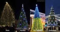 Чернівці в ТОР-5 за витратами з бюджету на святкування Нового року. Лідирує Харків.