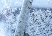 Синоптики уточнили прогноз щодо сильних морозів: наступного тижня буде до мінус 18