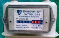 Газ: ще три роки без лічильників