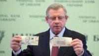 Виконувач обов'язків голови НБУ Яків СМОЛІЙ у 2017-му заробив понад 15 мільйонів гривень