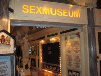 У Києві на Подолі відкриють музей сексу
