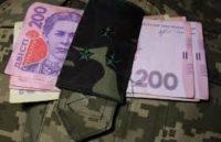 Нова пенсія для військовиків: із кожним місяцем служби… зменшуватиметься!