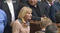 Ходячі свідки покращення: дружина Луценка прийшла у Раду в обновках за 100 тисяч