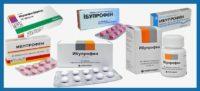 Ібупрофен шкідливий для чоловічого здоров'я