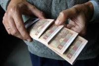 В Україні лише 24% громадян мають заощадження на пенсію
