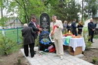 У Герці відкрили меморіальну стелу на честь «чорнобильців»