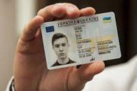 МОН пояснило, що робити вступникам без ID-картки