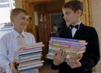 Цьогоріч для першокласників надрукують нові підручники
