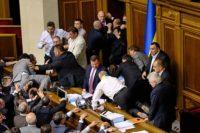 У скільки українцям обходиться утримання Верховної ради
