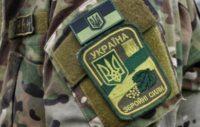 8-й окремий гірсько-штурмовий батальйон дислокується у Чернівцях – губернатор обіцянку виконав