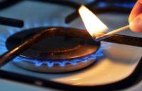 Газові парадокси: Помилився Кабмін – платить споживач