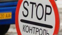Чернівці: за контрабанду в 15 млн грн ніхто не покараний